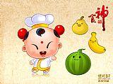 中华小当家之食神系统