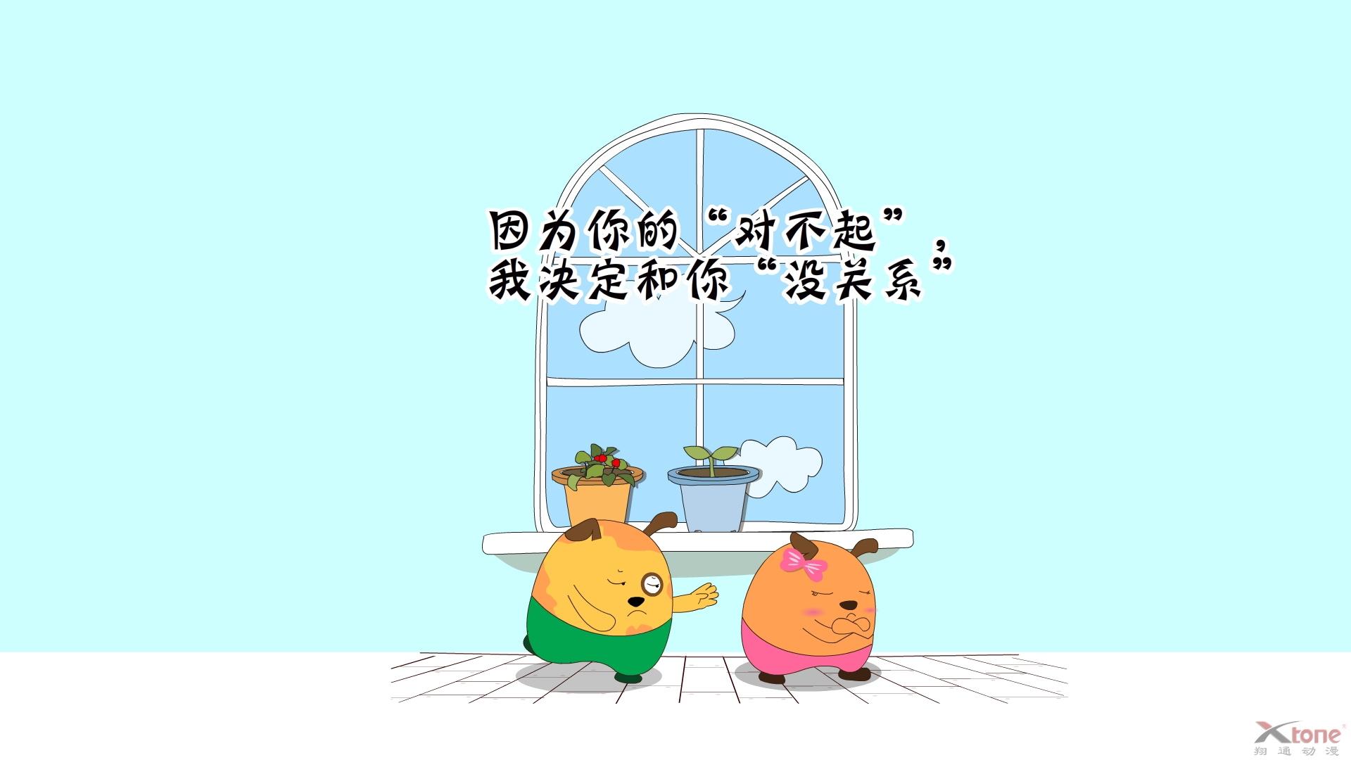 翔通动漫-童年雪糕(1920x1080)壁纸