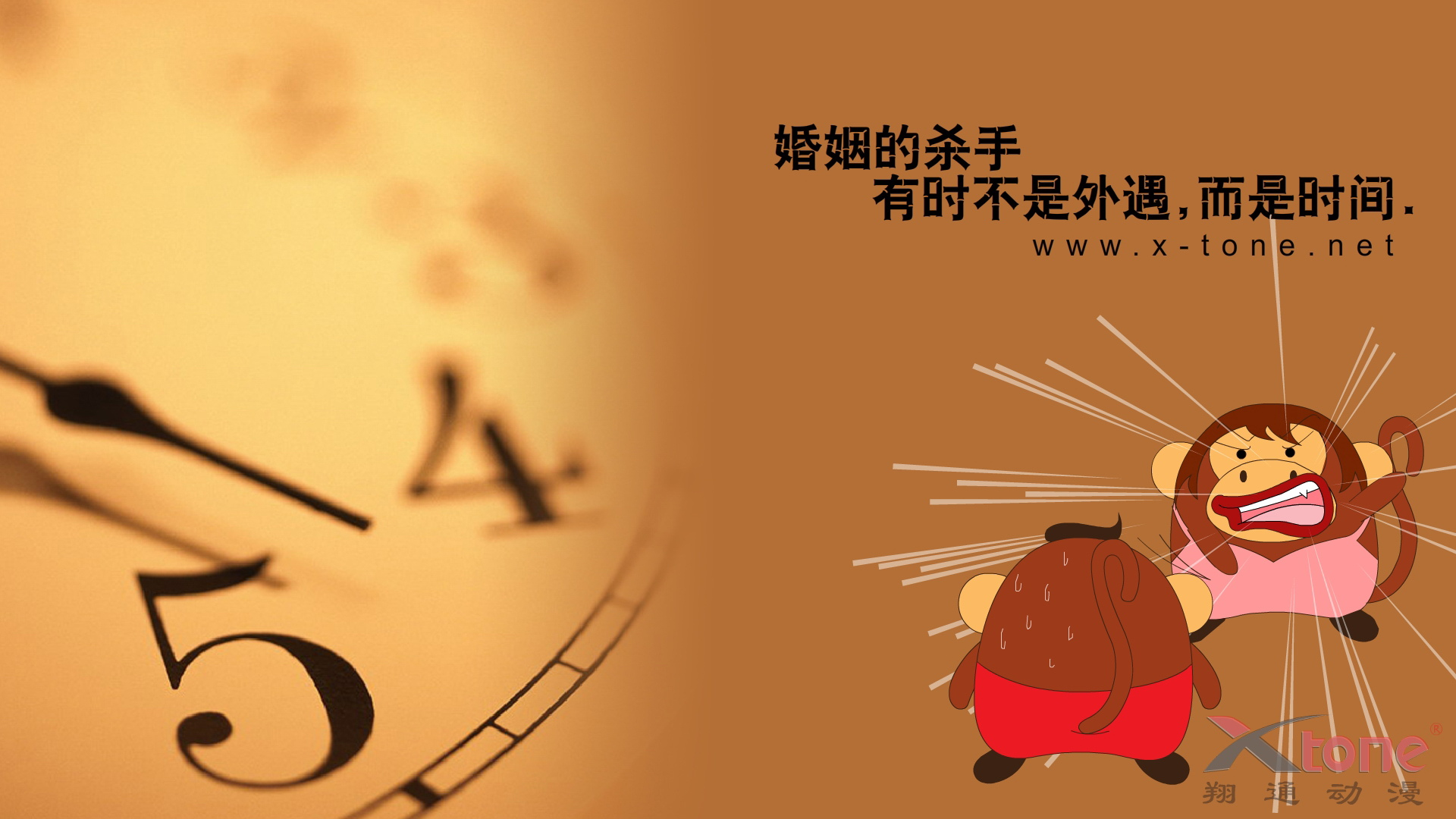 翔通动漫-童年雪糕(1920x1080) 壁纸