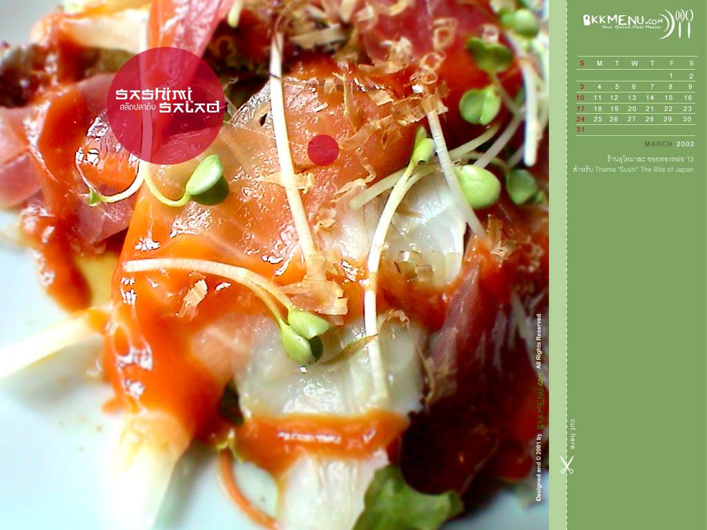 图片标题:美食第二辑