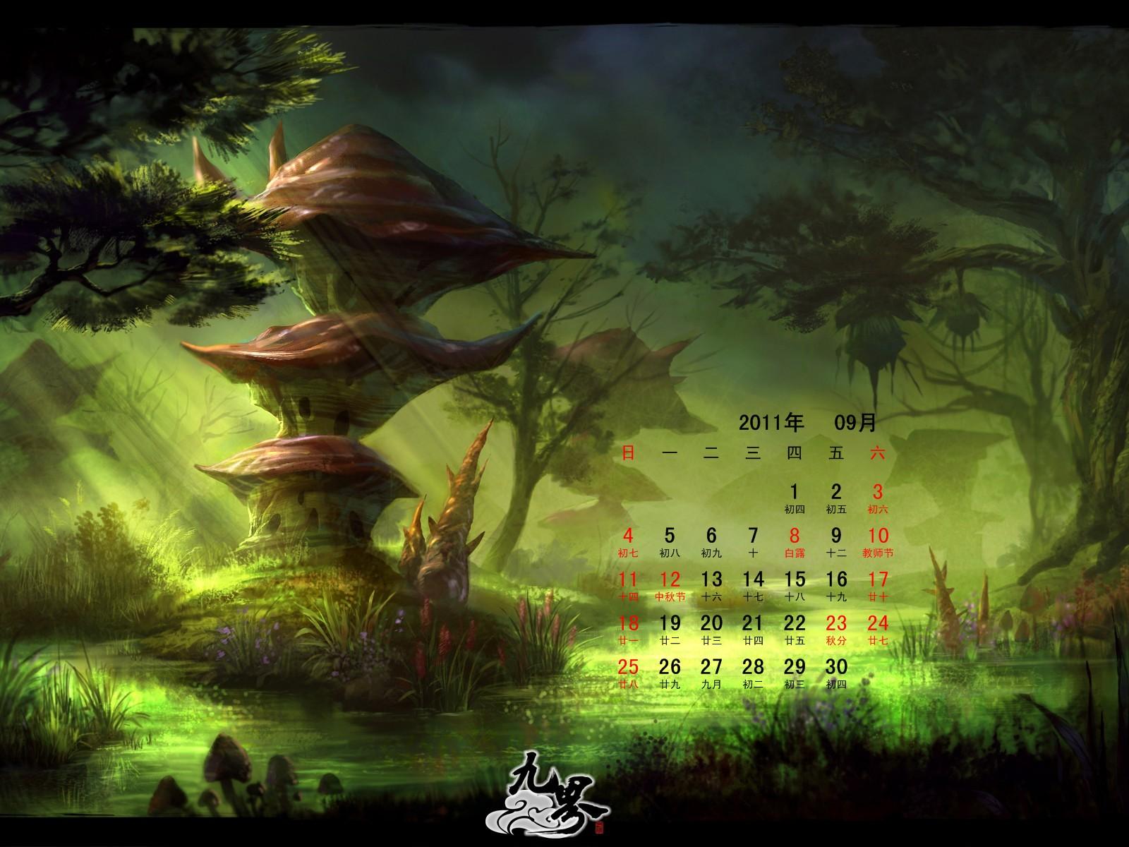 玄幻宇宙植物动物油画