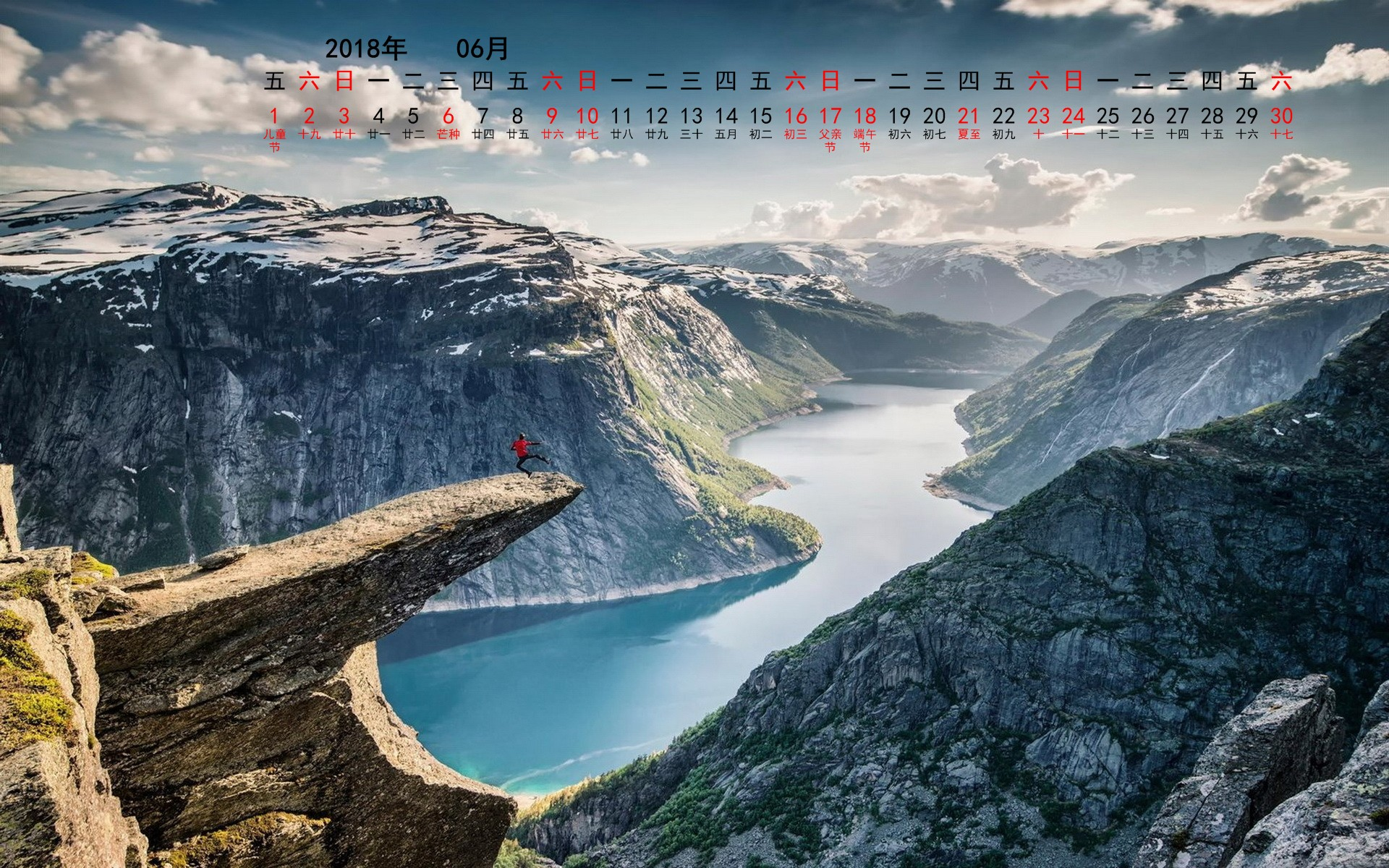 2018年6月风景宽月历(1920x1200)壁纸 - 桌面壁纸