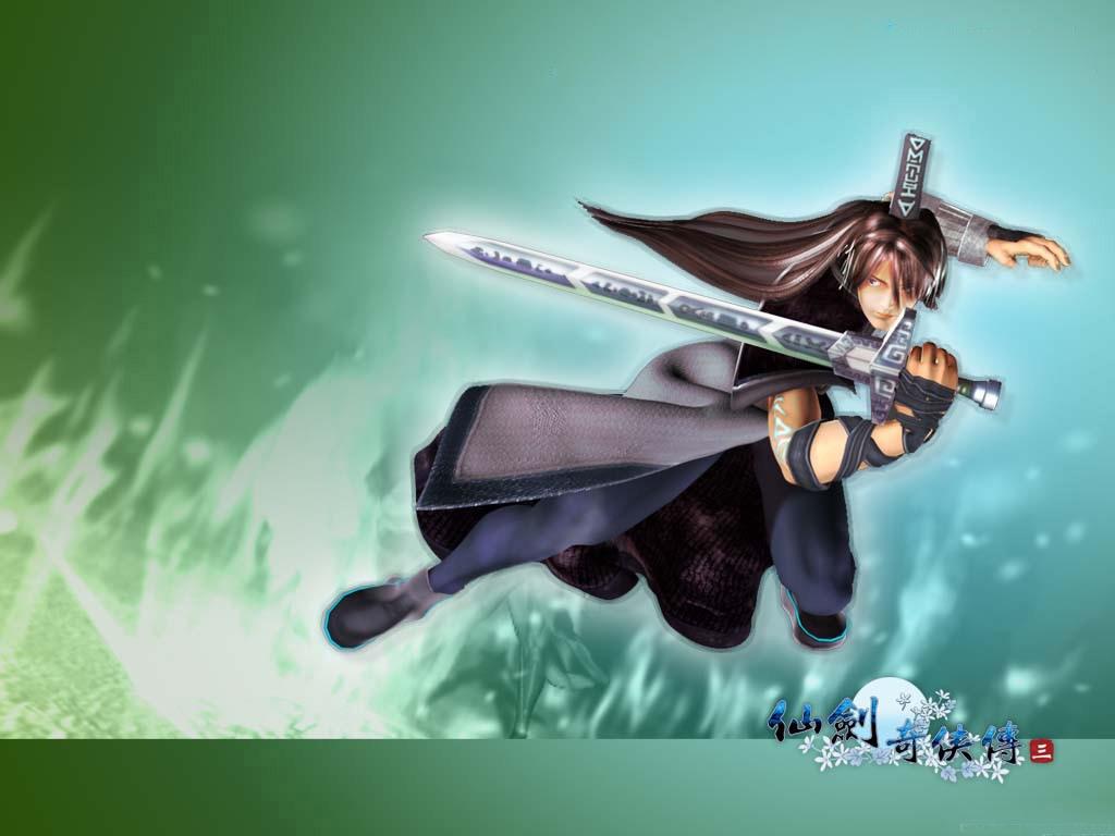普通屏-仙剑奇侠传3(1024x768)壁纸
