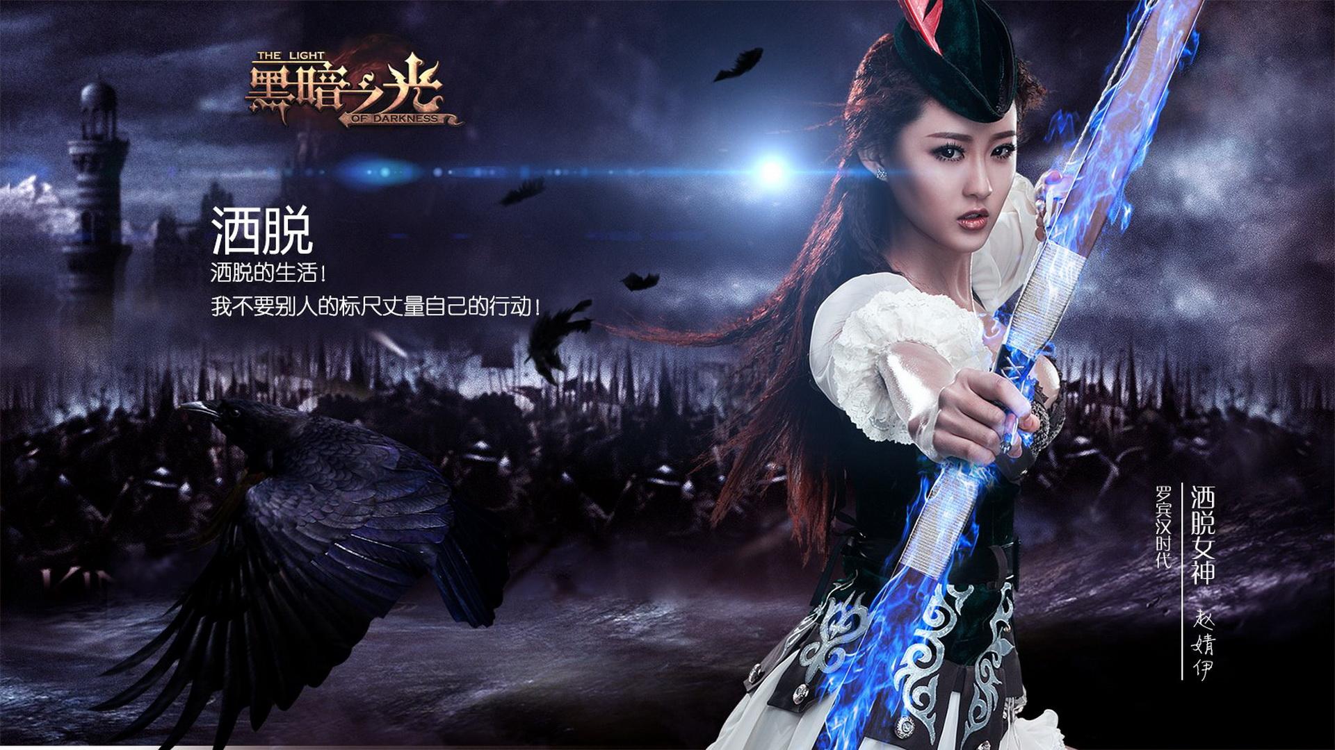 网络游戏3d美女_美女自曝惊艳仙照望《天界》为其定角
